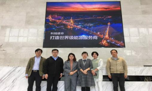 审核组在深圳车电网